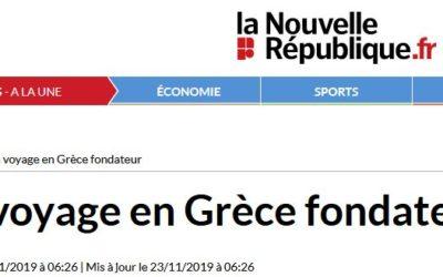 Séjour en Grèce