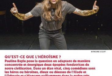 L'ILIADE  & L'ODYSSÉE