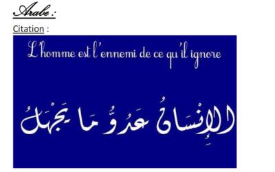 Carrefour des langues : Arabe